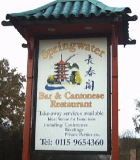 Springwater Bar and Chinese Restaurant